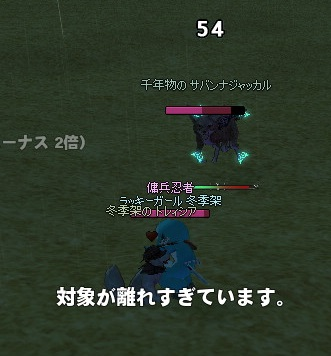 mabinogi_2014_08_27_019.jpg