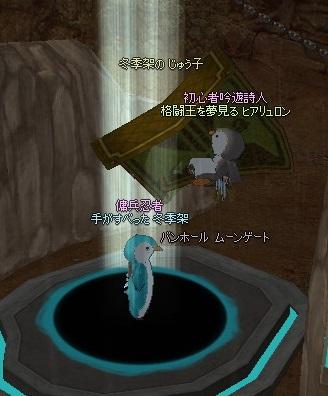 mabinogi_2014_08_28_009.jpg