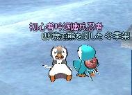 mabinogi_2014_08_29_001.jpg