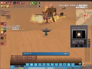 mabinogi_2014_08_30_025.jpg