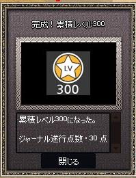 mabinogi_2014_09_01_001.jpg