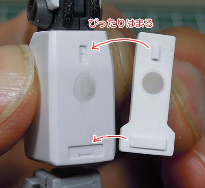 hguc-gm2-140526-10.jpg