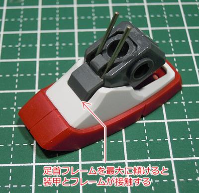 hguc-gm2-140710-01.jpg