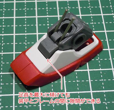 hguc-gm2-140710-05.jpg