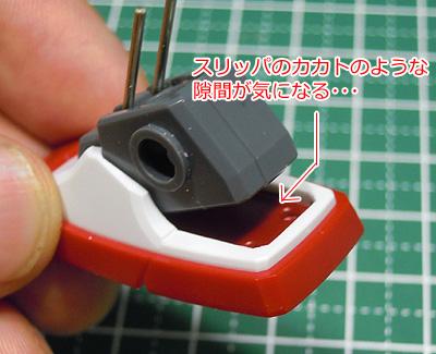 hguc-gm2-140710-06.jpg