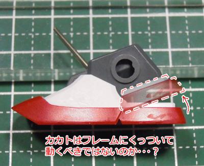 hguc-gm2-140710-07.jpg
