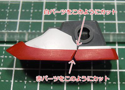 hguc-gm2-140710-08.jpg