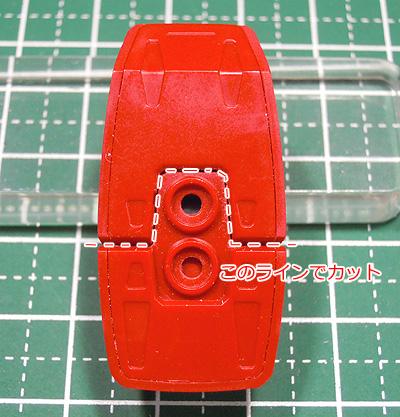 hguc-gm2-140710-09.jpg