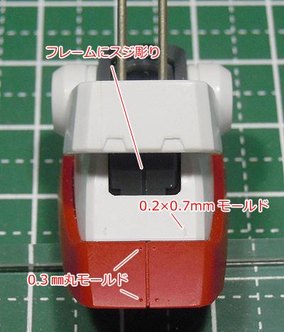 hguc-gm2-140801-07.jpg