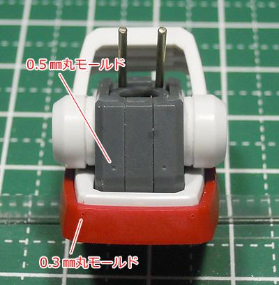 hguc-gm2-140801-08.jpg