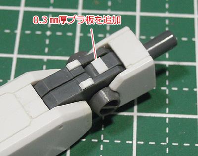 hguc-gm2-140801-09.jpg