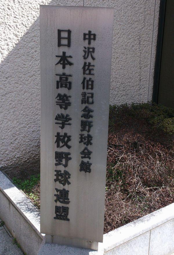 DSC_0127[1]
