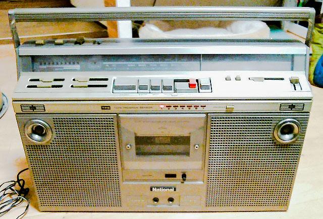 RX-5300.jpg