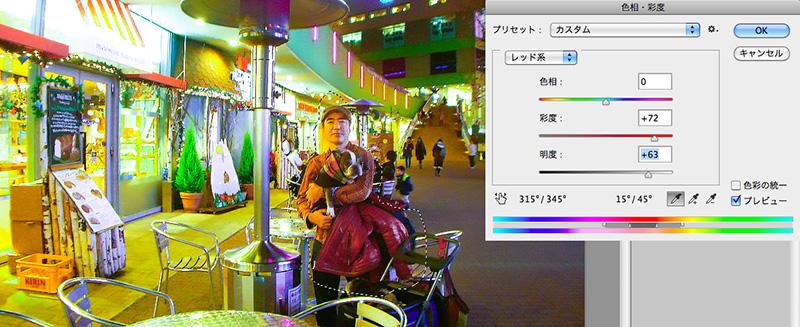 kourakuen_6.jpg
