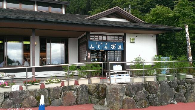 20140812_5.jpg