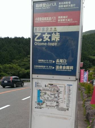 20140812_6.jpg