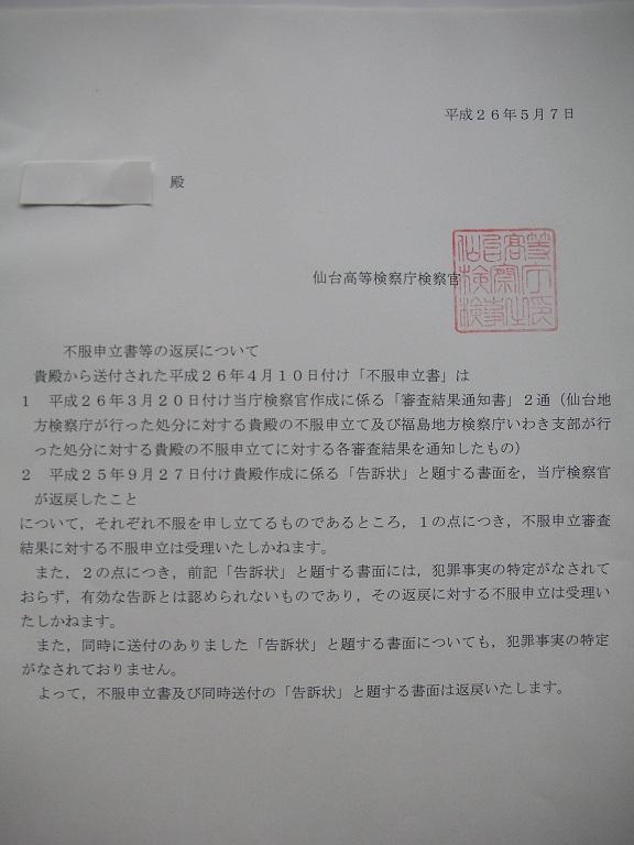 訴訟詐欺|弁護士法人古庄総合法律事務所|大分