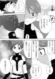 mitsumi2