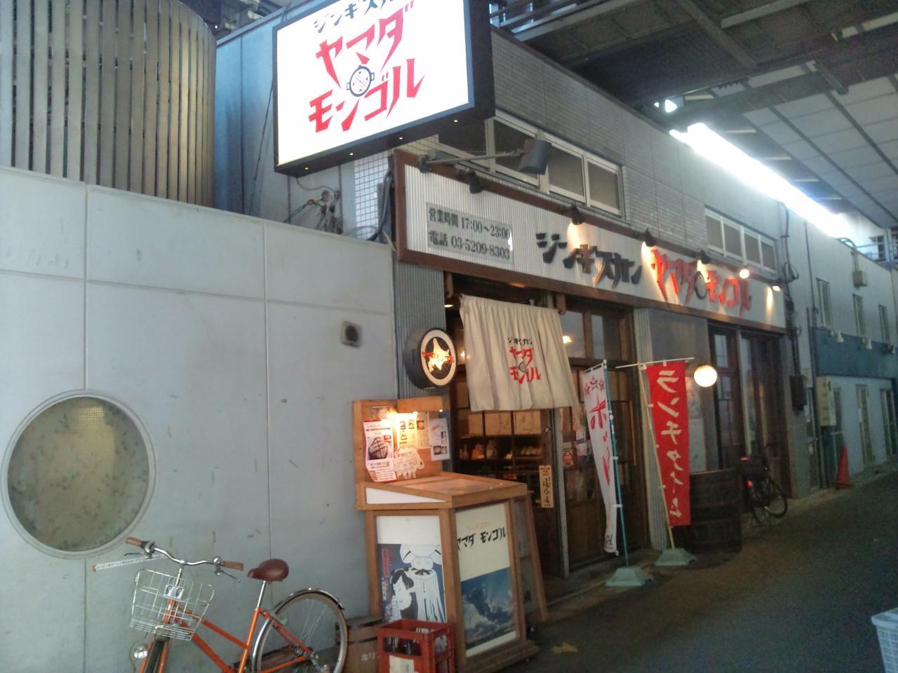 ヤマダモンゴル神田北口店(店舗外観)