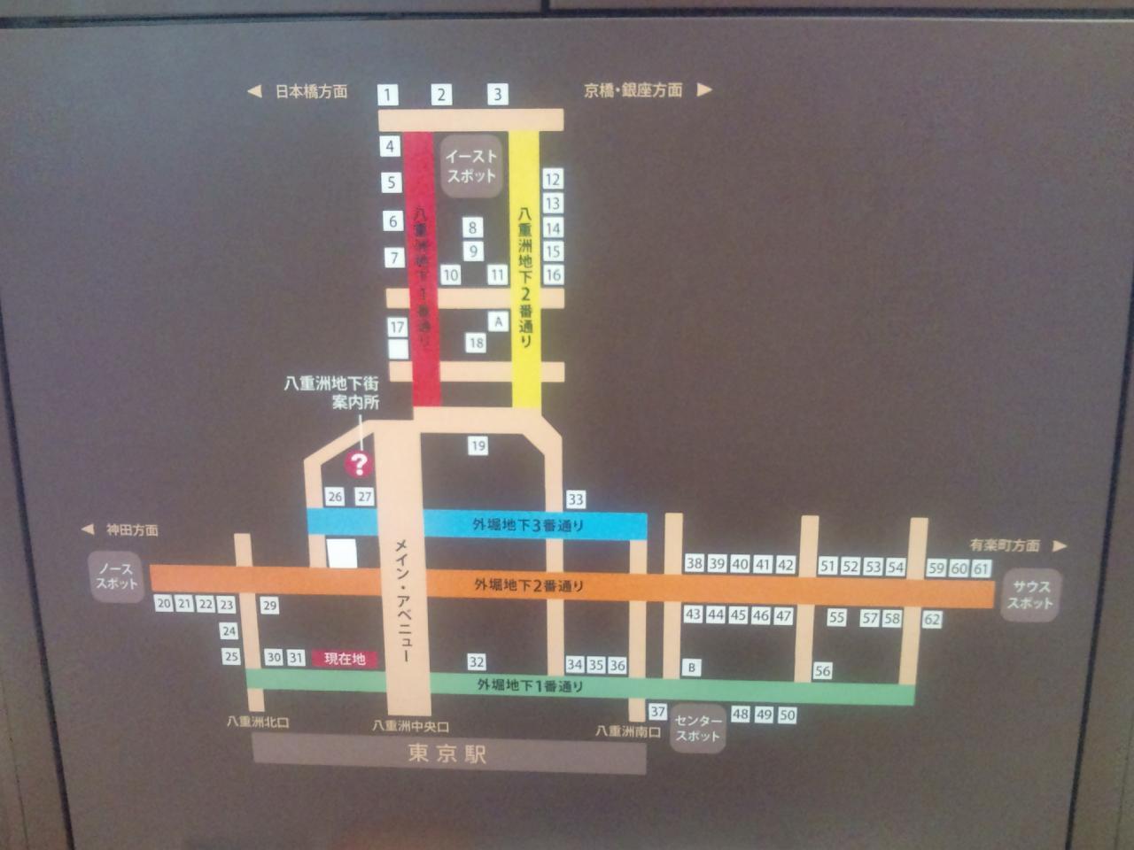 サンドッグイン神戸屋八重洲店(地図)