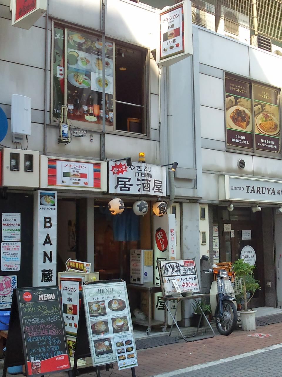 一間酒場1丁目1番地神田駅東口店(店舗外観)
