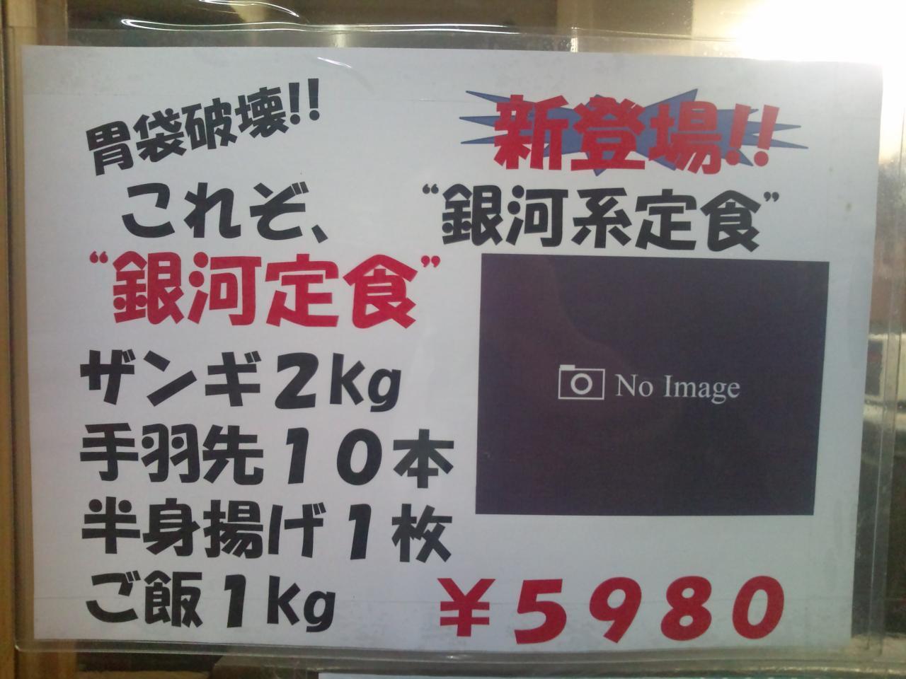 六角橋あげ市(ポスター)