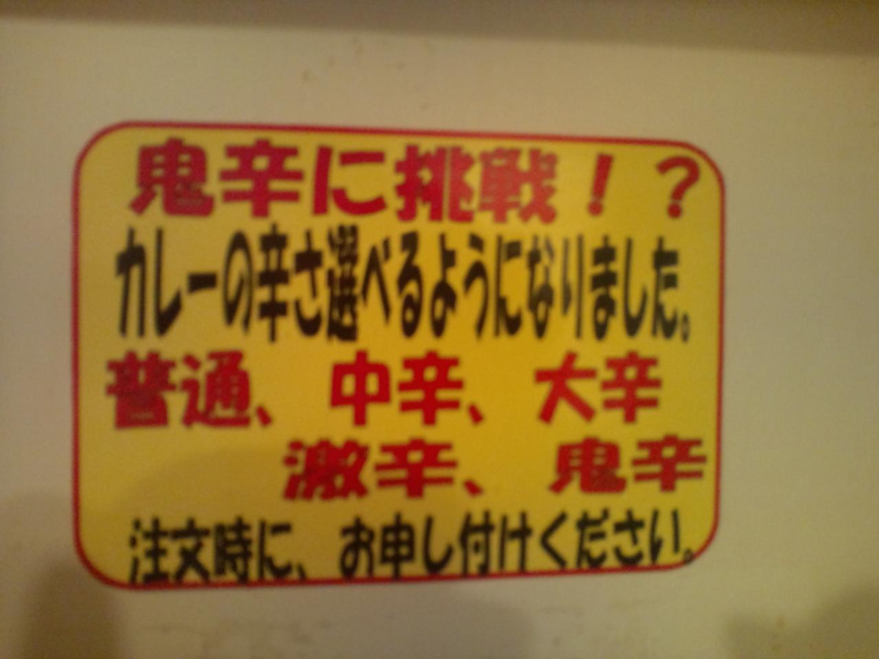 男の晩ごはん三鷹店(店内)