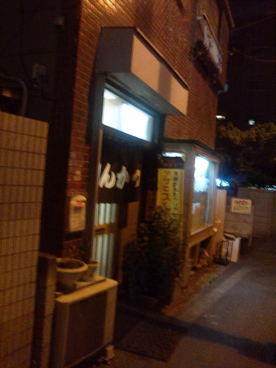 とんきち(店舗外観)