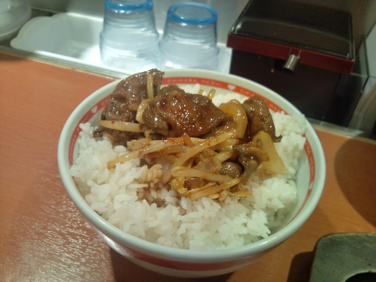 東京チカラめし吉祥寺公園口店(焼肉定食)