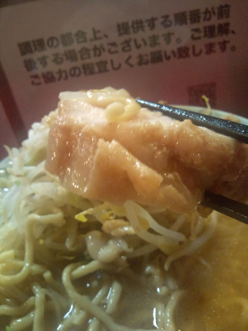 麺屋鳳(大盛)