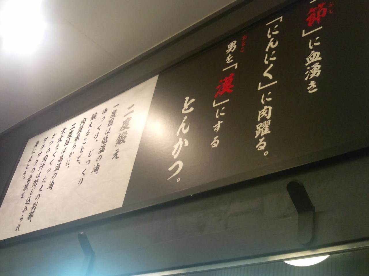 坂井精肉店高田馬場店(店内)