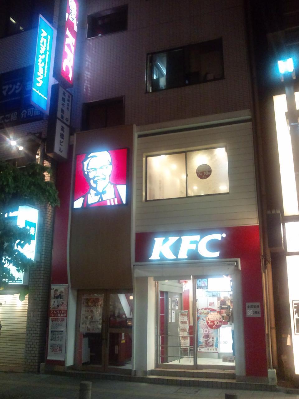 ケンタッキーフライドチキン三鷹駅前店(店舗外観)