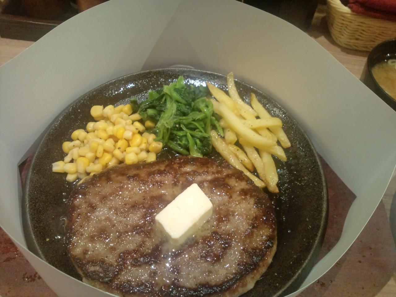 すためし三鷹店(ハンバーグ220g)