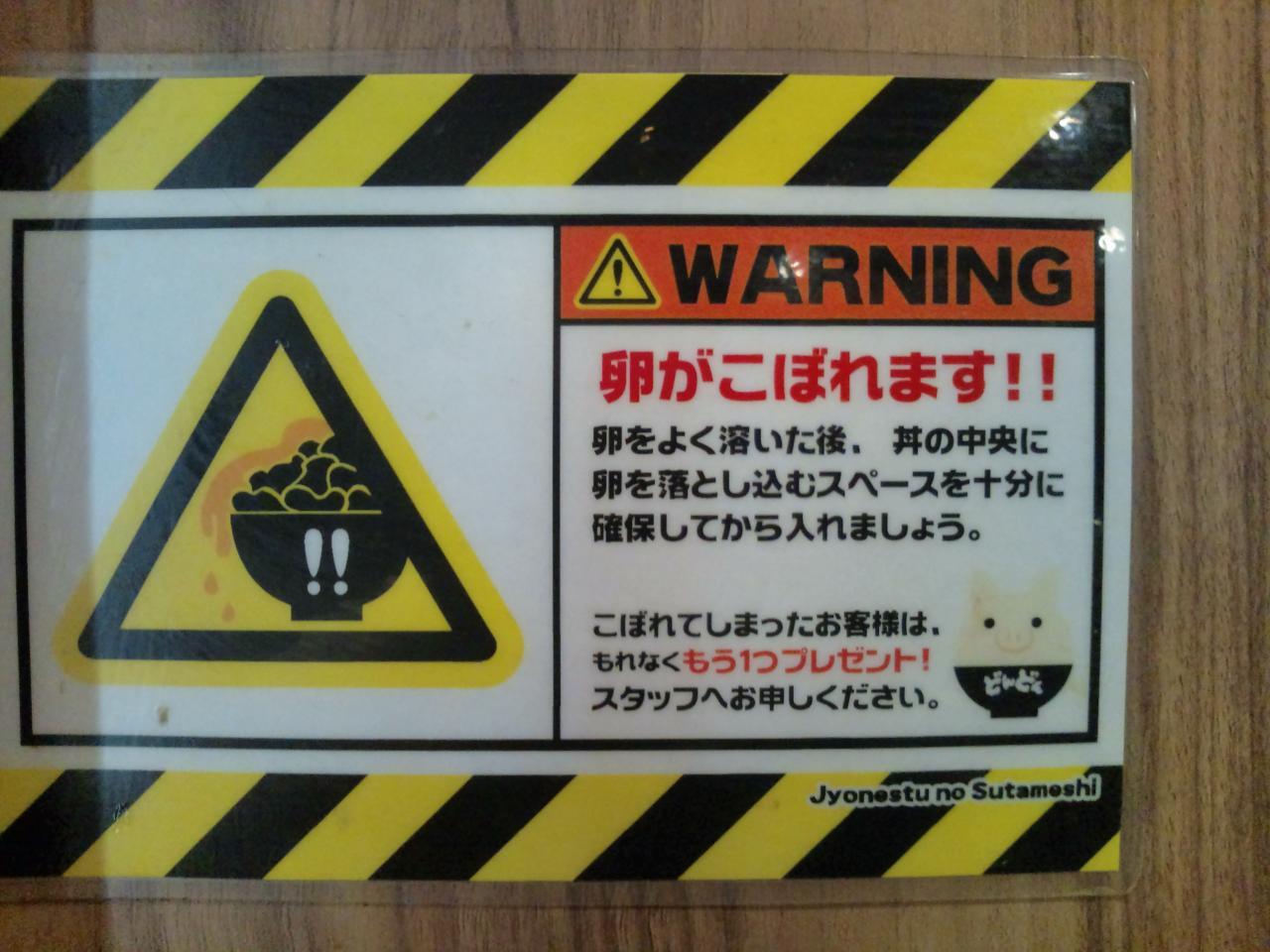 すためし渋谷センター街(店内)