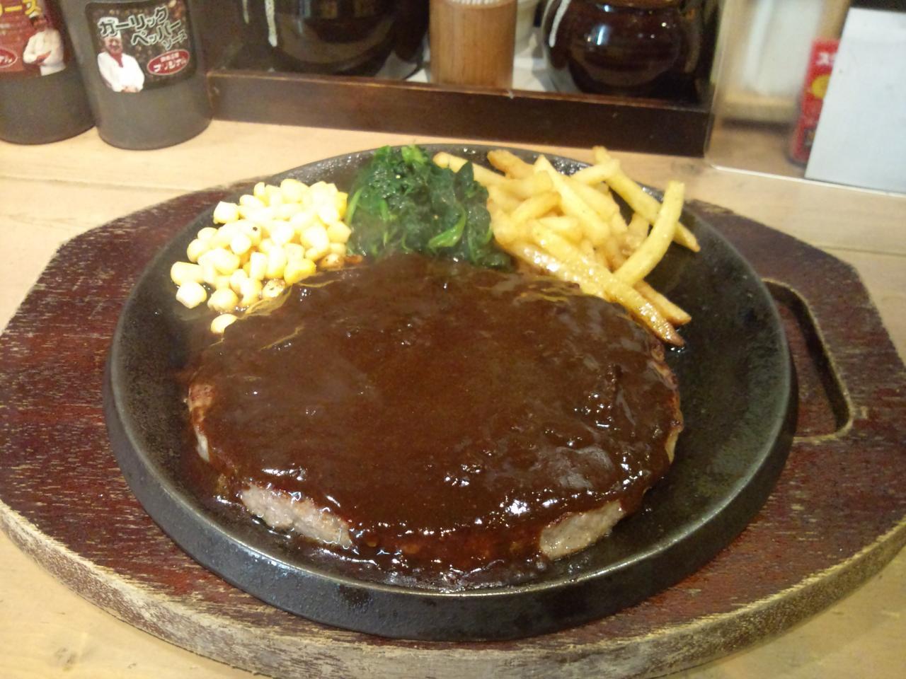 すためし渋谷センター街(黒カレーハンバーグ)
