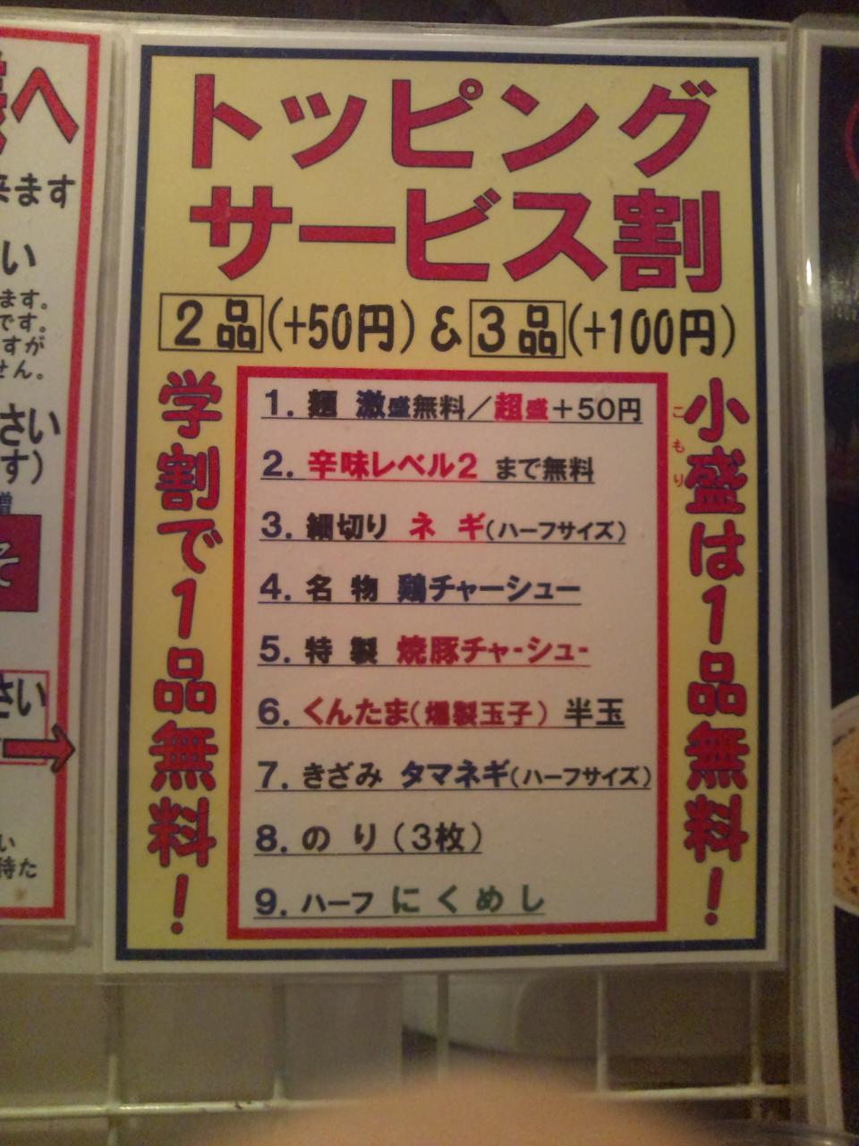 ぼり・うむ西早稲田本店(店内)