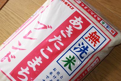 コストコ川崎(米)