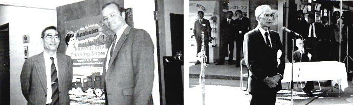 88年 前田源吾氏&シェラド氏