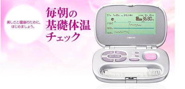 オムロン 基礎体温計