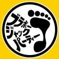 tsukamotofes