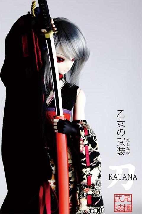 乙女の武装01