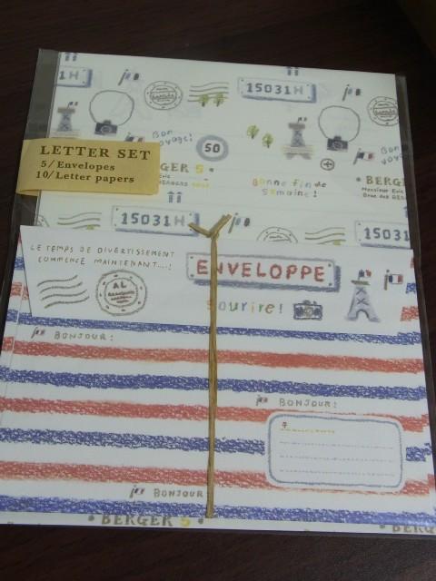 異国からの手紙02