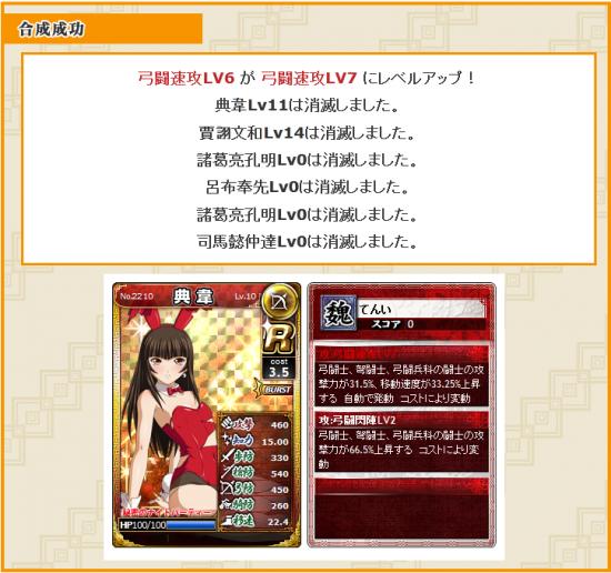 nptenlv7_convert_20140708235714.png