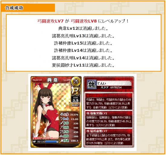 nptenlv8_convert_20140708235647.png