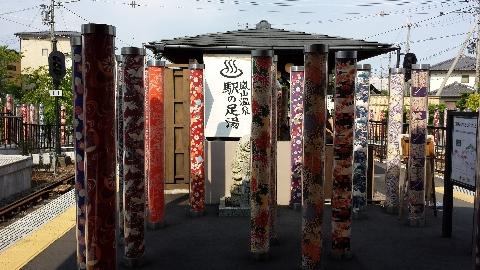 嵐山駅構内の足湯