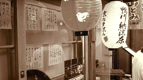 半沢直木の撮影で利用、京都鴨川の川床にあるお店