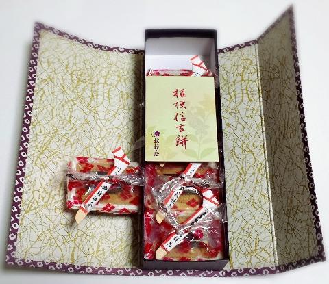 大阪三越伊勢丹で買った信玄餅