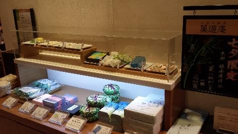 菓遊庵の七夕フェア