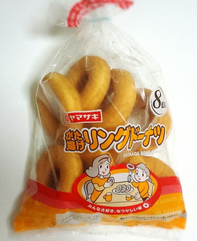 スーパーで売ってる山崎パンのリングドーナツ