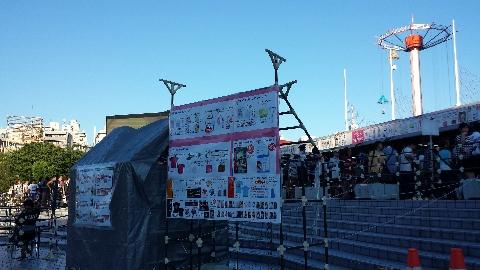 akb48コンサート2014グッズ売り場
